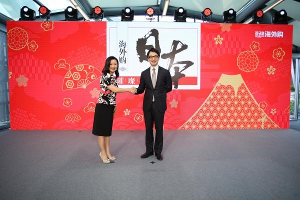 """用中文日淘:""""日亚""""的近85万件商品进驻亚马逊中国"""