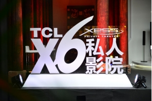 """匹敌私人影院,TCL终于将那台""""武装押运、保单100万""""的85寸电视搬到中国"""