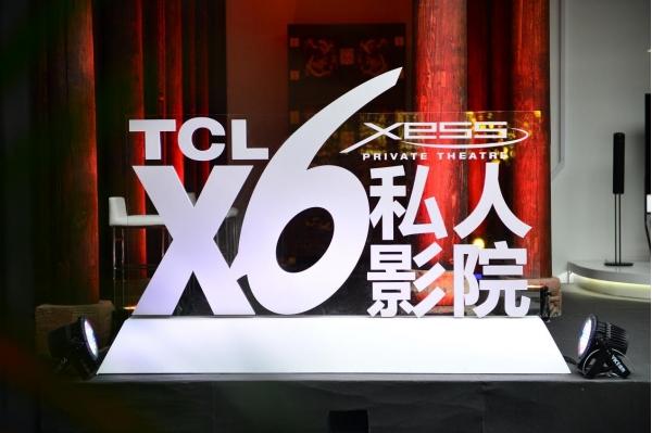 """匹敌""""私家影院""""?TCL终于将那台""""85寸武装押运、保单100万""""的电视搬到中国"""