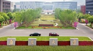报告,我想去南京大学读书,只因为...