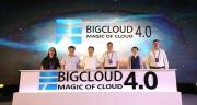 中国移动云计算大会在苏州召开:大云4.0发布