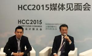 云网融合:中国电信国际公司的海外野心