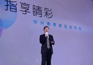 """中兴发布母品牌ZTE系列手机 """"门店年""""深耕渠道"""