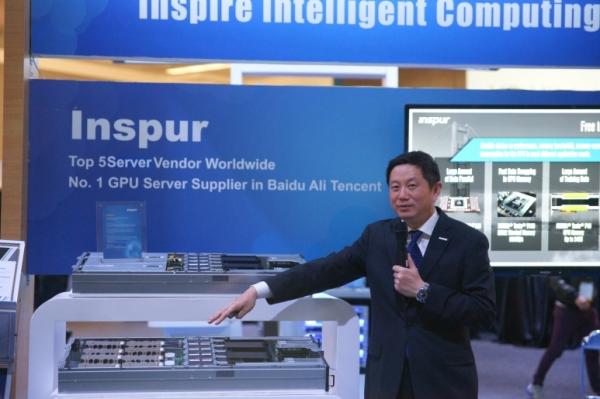 浪潮NVIDIA联合发布AGX-2超高密度AI超级计算机 可支持V100