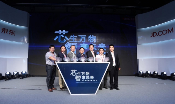 赋能产业链生态 京东新物联网战略的道与术
