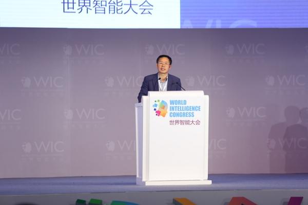 """首届世界智能大会发言回顾:120条精彩语录闪耀""""智能之光"""""""