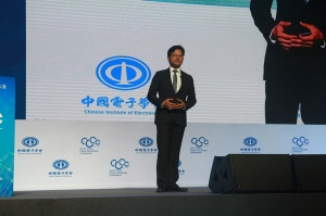 深信服副总裁张开翼:随需应变的IT新架构