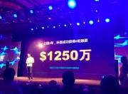 环信获B轮融资1250万美元 移动客服3.0产品正式上线
