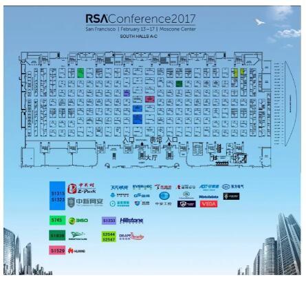 """RSA2017:盛邦安全,继往开来""""中国风"""""""