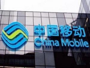 中国移动公布中期业绩:净利润606亿元 同比增长5.6%