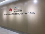 还在十字路口的运营商,数字化转型或许只缺一个云开放实验室