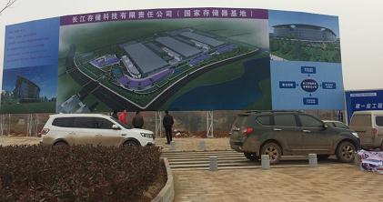 中国记忆体三角区正在兴建,未来将引入大量人才