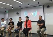 Google正在建一套互联网语言系统,直接影响下一个10亿网民看什么