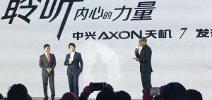 中兴发布AXON天机新品 打造全影音商务旗舰