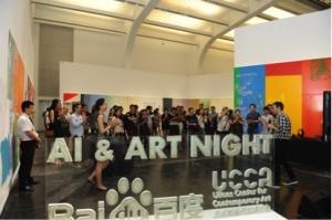 """百度与UCCA的""""科技与艺术之夜"""":AI变艺术家可看图作曲"""