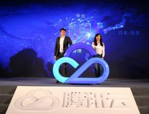 腾讯云产品服务升级构建3S品牌核心