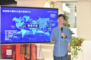 腾讯云发布第三代云服务器矩阵 加速全球布局