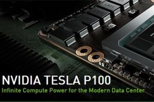 IBM推出云深度学习图形芯片Tesla P100 GPU加速器
