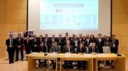 中法创新加速器启动 12家法国创新企业到访中国