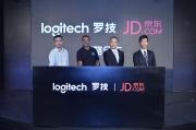 罗技发布G310机械游戏键盘 与京东达成战略合作