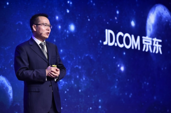 京东发布JD-Business战略 企业购全面升级