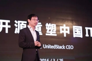 中国开源高峰论坛2016|一场针对开源的观点碰撞