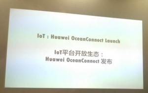 华为搭台OceanConnect:为IoT合作伙伴开放API、Agent