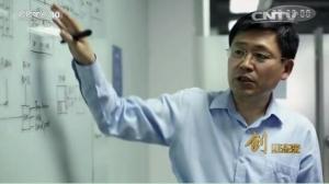 引领科技创新 服务智慧生活 CCTV专题报道浪潮王恩东和云服务器的故事