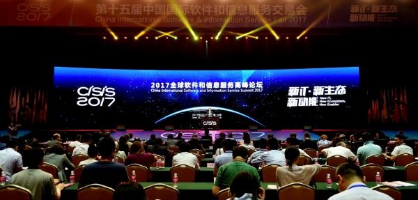 共建云端软件新生态 华为亮相第十五届中国软交会