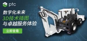数字化未来 3D技术插图与卓越服务体验