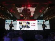 网易号河南发布会举行 打造城市新闻直播新生态