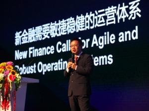 重塑IT竞争力 华为举办2015第三届全球金融峰会