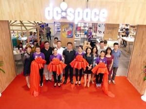 京城智能潮流新地标 神州数码dcspace智慧生活体验馆北京店正式开业