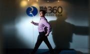 融360 D轮融资超10亿 平台型互联网金融价值凸显