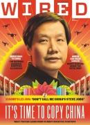 雷军登上《连线》杂志封面:是时候该向中国学习了