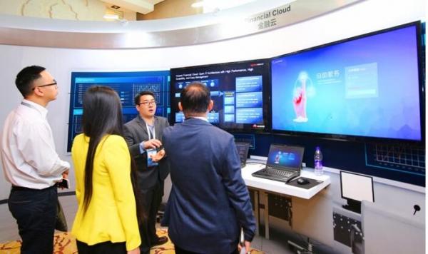 开放生态加速建设云上数字金融  ——华为第5届全球金融峰会在北京成功举行