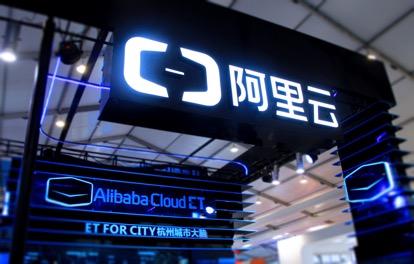 巴伦周刊:阿里云计算资源规模亚洲最大,势将赢得巨大市场