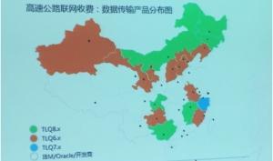 东方通:上亿元的国产中间件产品是如何炼成的?