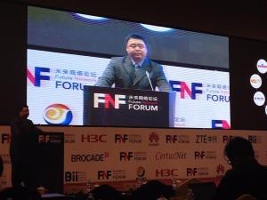 华三通信王玮:大互联Connect+战略 未来,不止于联接
