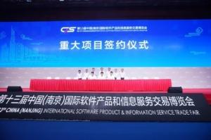 """""""南京软件谷・美国高通联合创新中心""""将成立"""
