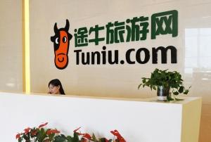 途牛与海航旅游战略结盟并获其5亿美元投资