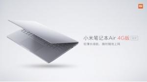 小米联合中国移动发布小米笔记本Air 4G版 起售4699元