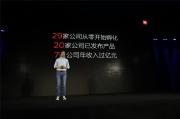 小米推出生态链全新品牌:米家 首次亮相产品是电饭煲