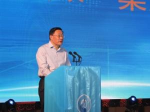 煤都也要迈向互联网 抚顺将打造东北亚一流的电商产业基地