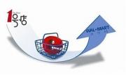 1号店CEO王路:国际资源帮助打通O2O及实现跨境电商