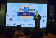 IDC: 金融科技与业务深度融合 加速中国金融行业数字化转型