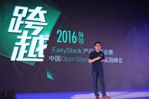 "站在OpenStack的风口,EasyStack要做""独角兽"""