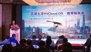 为高校云应用量身定制H3Cloud OS开创教育新模式