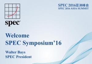 崛起的中国服务器市场迎来旺盛的SPEC测试需求