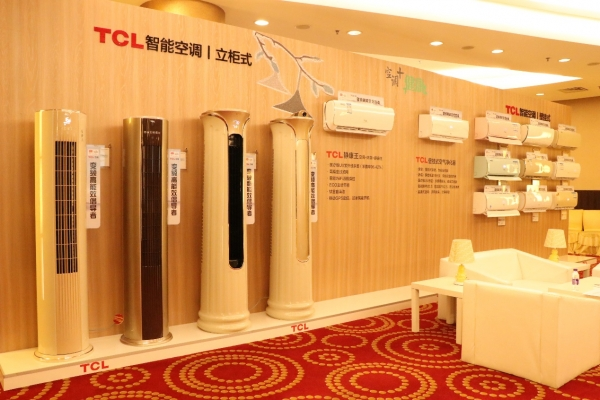 "TCL认为空调除了温控外,还应具备""听懂话、会杀菌""多项技能"